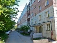 Пермь, улица Елькина, дом 47. многоквартирный дом