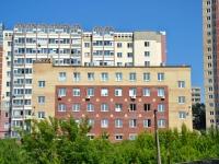 Пермь, улица Елькина, дом 41А. офисное здание