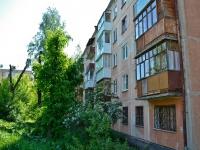 Пермь, улица Краснофлотская, дом 14А. многоквартирный дом