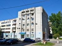 Пермь, улица Краснофлотская, дом 18. многоквартирный дом