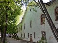 Пермь, улица Краснофлотская, дом 19. многоквартирный дом