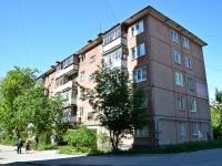 Пермь, улица Краснофлотская, дом 25. многоквартирный дом