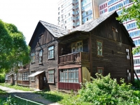 Пермь, улица Краснофлотская, дом 28А. многоквартирный дом