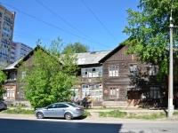 Пермь, улица Краснофлотская, дом 30. многоквартирный дом