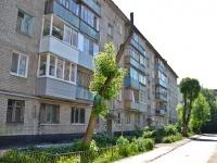 Пермь, улица Краснофлотская, дом 30А. многоквартирный дом