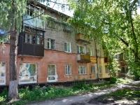 Пермь, улица Седова, дом 6. многоквартирный дом