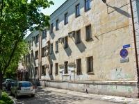 Пермь, улица Седова, дом 7. офисное здание