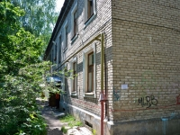 Пермь, улица Седова, дом 8. многоквартирный дом