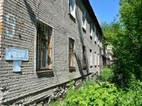 Пермь, Седова ул, дом 9