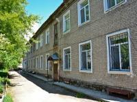 Пермь, улица Седова, дом 9. многоквартирный дом