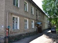 Пермь, улица Седова, дом 11. многоквартирный дом