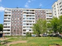 Пермь, улица Седова, дом 12. многоквартирный дом