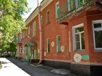 Пермь, улица Седова, дом 14. детский сад №87