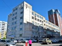 Пермь, улица Седова, дом 22. офисное здание