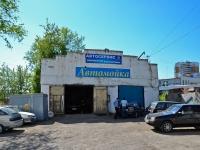 Пермь, улица Седова, дом 22А/1. бытовой сервис (услуги)