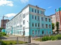 Пермь, улица Нестерова, дом 18. школа №42