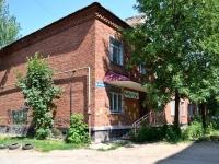 Пермь, улица Шарташская, дом 2. многоквартирный дом