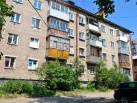 Пермь, улица Шарташская, дом 4. многоквартирный дом