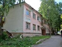 Пермь, улица Артиллерийская, дом 1. многоквартирный дом