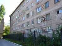 Пермь, Чернышевского ул, дом 7