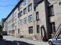 Пермь, Чернышевского ул, дом 11