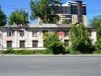 Пермь, Чернышевского ул, дом 12