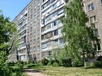 Пермь, Чернышевского ул, дом 13