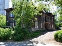 Пермь, Чернышевского ул, дом 14