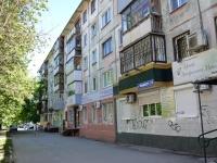 Пермь, Чернышевского ул, дом 15