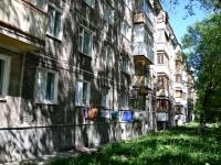 Пермь, Чернышевского ул, дом 19