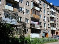 Пермь, Чернышевского ул, дом 23