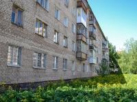 Пермь, Чернышевского ул, дом 25