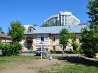 Пермь, Чернышевского ул, дом 29