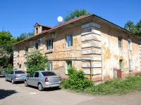 Пермь, Чернышевского ул, дом 31