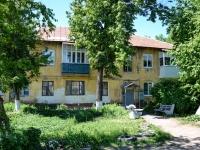 Пермь, Чернышевского ул, дом 35