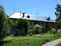 Пермь, Чернышевского ул, дом 37