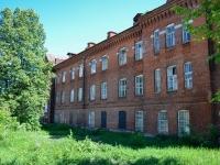 Пермь, Чернышевского ул, дом 39