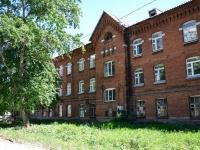 Пермь, Чернышевского ул, дом 41