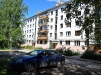 Пермь, Чернышевского ул, дом 1