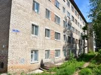 Пермь, Чернышевского ул, дом 4