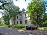 Пермь, Чернышевского ул, дом 6