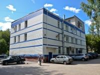 Пермь, Чернышевского ул, дом 8