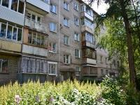 Пермь, Чернышевского ул, дом 10