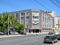 Пермь, Чернышевского ул, дом 28