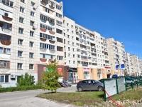 Пермь, улица Малышева, дом 3. многоквартирный дом