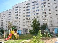 Пермь, Малышева ул, дом 3