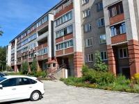 Пермь, улица Серединная, дом 3. многоквартирный дом