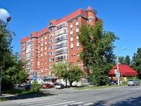 Пермь, улица Клименко, дом 20. многоквартирный дом