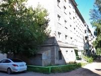 Пермь, улица Клименко, дом 24А. правоохранительные органы