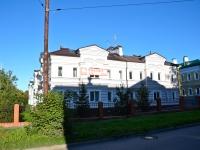 Пермь, улица Клименко, дом 2. многоквартирный дом